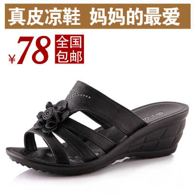 Mrs. George summer slope with middle-aged mom leather shoes, sandals and slippers female flowers slope with female slippers Q1314