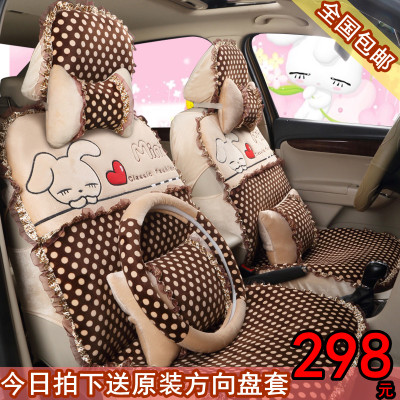 Special winter plush car seat all-inclusive thick cushions new Focus Rena Behind the Great Wall Hover c30 m4