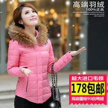 2014 Winter New Model Korean Hooded Slim Original Big Collar Short Down Jacket Women's Wave Season