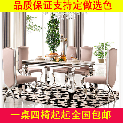 Stainless steel dining table minimalist modern European marble glass dinette table combination IKEA Restaurant Dining Chairs