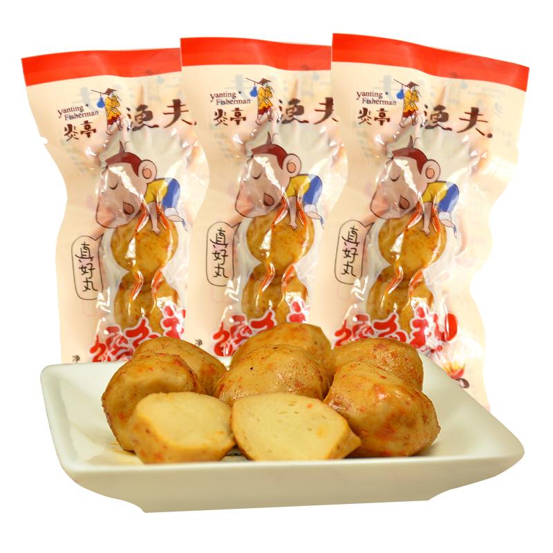 炎亭渔夫鳕鱼丸宝宝鱼丸25g 咖喱烧烤麻辣三口味可选休闲零食