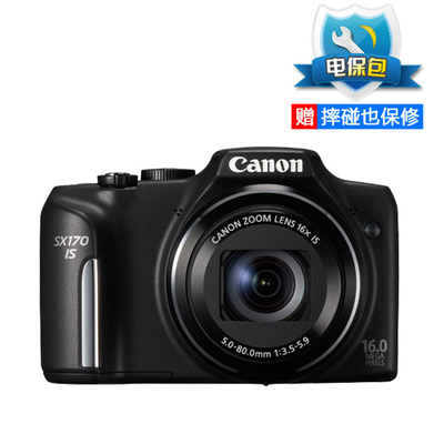 Canon / Canon PowerShot SX170 IS 1600 megapixel 16x zoom HD video