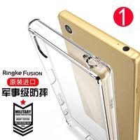 韩国Ringke索尼Z5P手机壳xperia z5 premium保护套防摔全包软硅胶