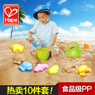 German Hape baby bathing suits large beach toys toys toys for children playing with sand dredging tool