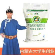 河套牌雪花粉5kg 高筋面粉 麦芯粉烘焙馒头饺子通用 无添加