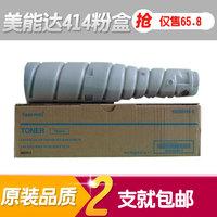 2支包邮 鑫森淼兼容 柯美TN414碳粉 414 363 423墨粉 粉盒