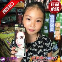 定居泰国 正品代购 NO1创新彩妆 Mistine3D眉笔+染眉定型膏+眉粉