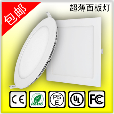 12w Ultra thin led panel light smd 2835 Ceiling lamp slim