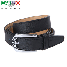 Ms cartelo belt authentic leather fashion belts contracted pin buckle leather belt