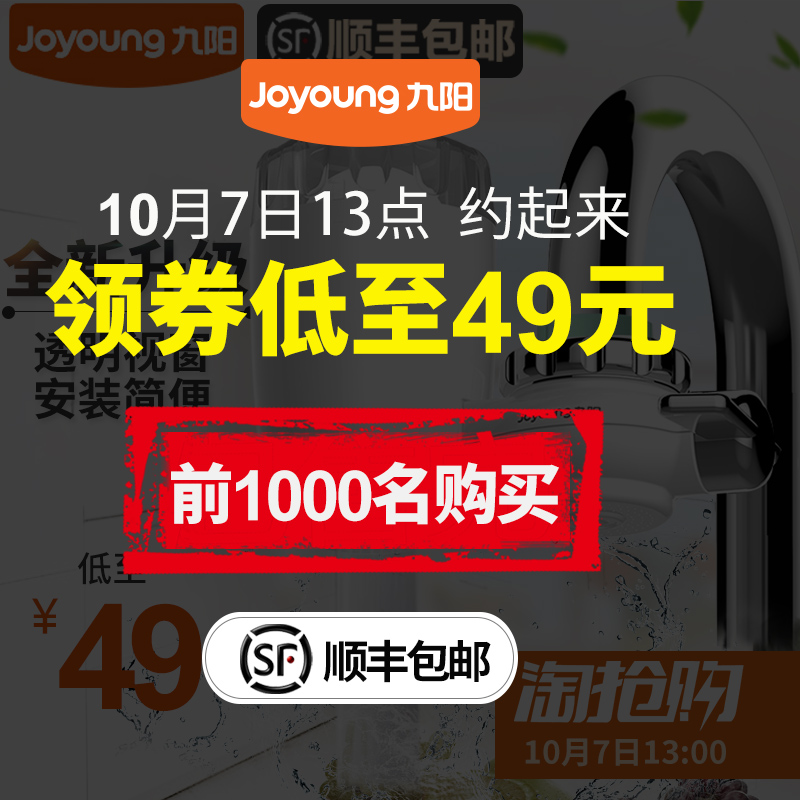 【10.8白菜价】福利,淘宝天猫白菜价商品汇总