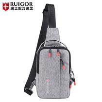 瑞戈瑞士军刀2016新款韩版胸包斜挎包时尚休闲运动潮流小背包