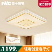 雷士照明客厅灯长方形大气 简约现代无极调光led吸顶卧室灯具
