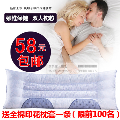 Free shipping Double Cassia magnetic health 1.5 1.2 m long pillow pillow pillow to send a couple of cotton pillowcases