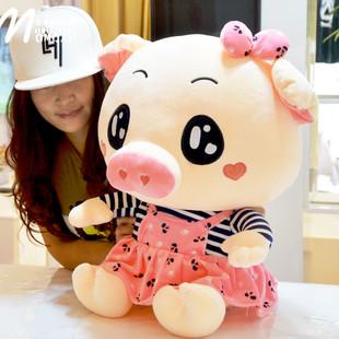 情侣麦兜猪猪公仔毛绒玩具 可爱布娃娃抱枕儿童玩偶圣诞礼物女生