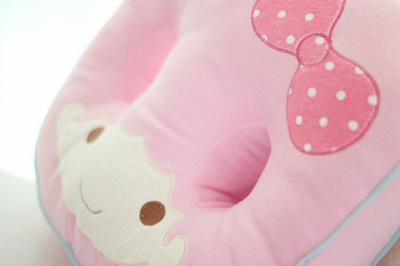 Gemini super cute couple Nice cushion / cushion ergonomically designed body Oh Nice pad