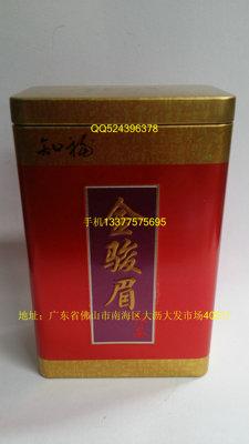 100 grams of wuyi mountain as paulownia GuanJinJun eyebrow tea Canned eyebrow tea Mr. Jin Eyebrow Mr. Jin