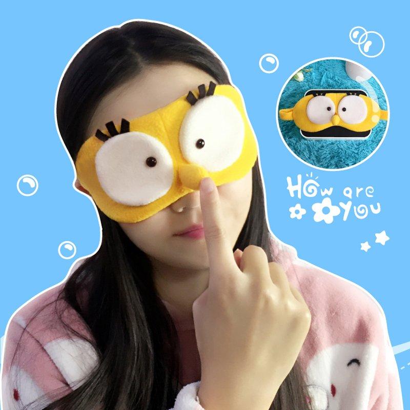 卡通透气睡眠眼罩遮光护眼罩可爱男女搞怪卖萌