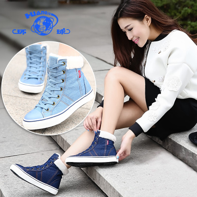 Universal winter boots plus thick velvet Korean female high help warm cotton-padded shoes women flat shoes casual student