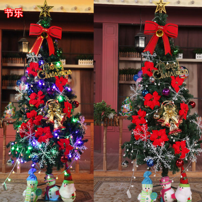 Music festival party decoration Christmas decoration upscale atmosphere decorated tree 2.1 m 210cm encryption ordinary course