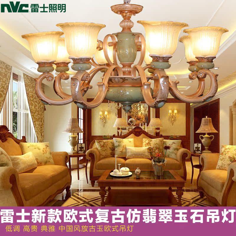 nvc百隆傳說專賣店:雷士新款中國風歐美復古仿翡翠 ...