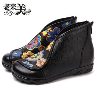 老来美2015秋冬季新款女鞋真皮舒适短靴民族风棉鞋中老年单靴
