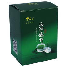Jin Yufang tea Fresh tea 2014 fresh tea green tea More longjing tea 125 grams/mail box pack