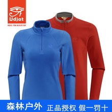 Authentic Udjat sets/unbounded outdoor men and women with half-opened zipper thin scratch a pullover U131026 / U132026