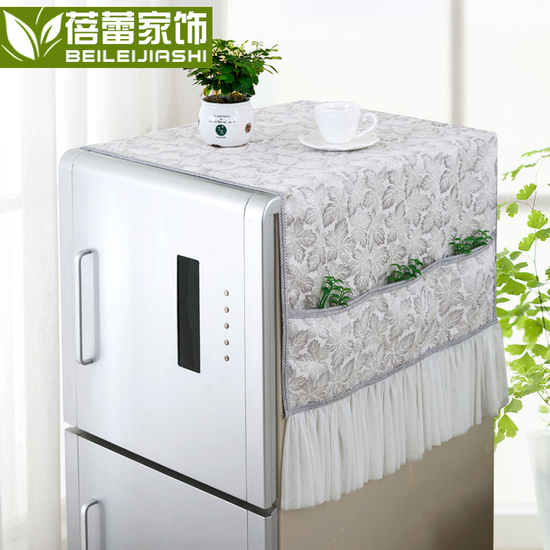 单开门冰箱罩蕾丝布艺多用盖巾 双对开门冰箱套冰箱防尘罩冰箱巾