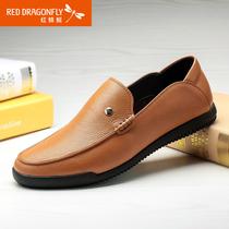 红蜻蜓真皮男单鞋春秋新款正品时尚休闲鞋套脚头层软面牛皮男鞋皮