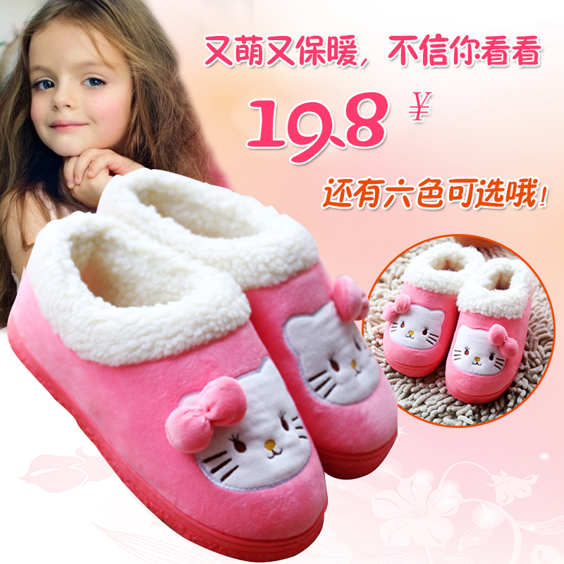 Mom Baby paternity shoes! Girls Shoes cat warm home cotton slippers baby children bag with padded winter
