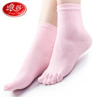 浪莎五指袜纯棉短袜女士短筒袜子女防臭吸汗中筒袜秋冬款厚分趾袜