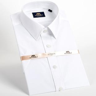 墨诺佰 夏季新款短袖衬衫男商务正装纯色白衬衣 修身免烫男士衬衫