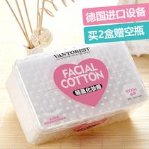 买2盒赠空瓶 VANTOBEST超薄纯棉化妆棉卸妆棉1000片 收纳盒 包邮
