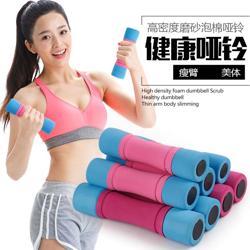 赛锐卡家用运动塑身女士哑铃 塑臂瘦手臂小哑铃健身器材体育用品