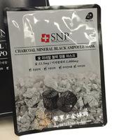 韩国代购SNP药妆竹炭黑炭面膜收缩毛孔净化皮肤补水保湿 新款正品