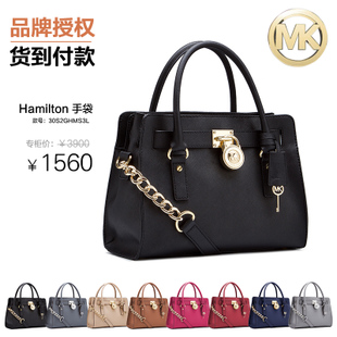 8771c7d4cf92 Michael kors leather handbags genuine counter MK handbag lock chain bag  handbag 30S2GHMS3L