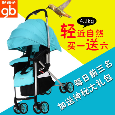 Hummingbird D839 infant boy child stroller lightweight umbrella stroller D819 can lie folded shock baby car D829