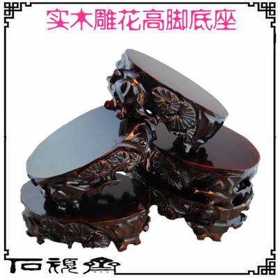 Special feedback ornamental stone carvings imitation wood carved base-plus-foot red pine roots can Trench