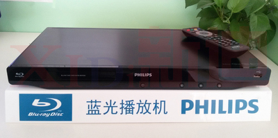 PHILIPS Philips Blu-ray player BDP3200 / 93 authentic licensed Genius