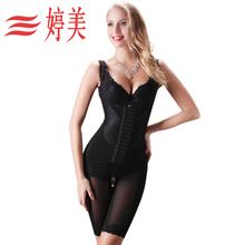婷美正品塑身衣连体束身束腰收腹提臀女紧身显瘦美体塑形内衣图片