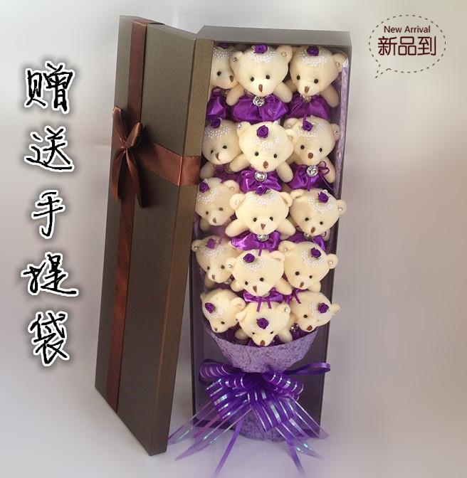 Valentine\'s Day Teddy Bear Cartoon bouquet gift bouquet graduation ...