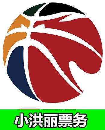 浙江稠州银行男篮vs_浙江稠州银行VS青岛男篮票想要的进来