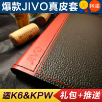 JIVO Kindle7Paperwhite3保护套kindle958paper6真皮new499voyage_250x250.jpg