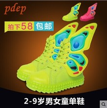 2015 qiu dong han edition low tide single children boots tube short boots boots boys cotton shoes of the girls' shoes canvas shoes