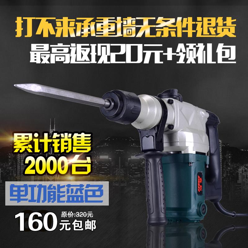 鑫豹工业级电锤电镐两用工具套装电转冲击钻电钻家用电动工具
