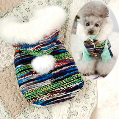 Gradient ribbon hat Teddy pet dog clothes sweater vest sweater vest pet clothes pet winter clothes