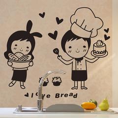 快乐大厨 可爱卡通厨房贴画墙贴纸瓷砖自粘防水餐厅墙帖贴花