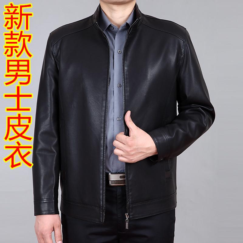 新款正品绵羊皮真皮男装皮衣 山都保罗央视品牌短款真皮休闲夹克