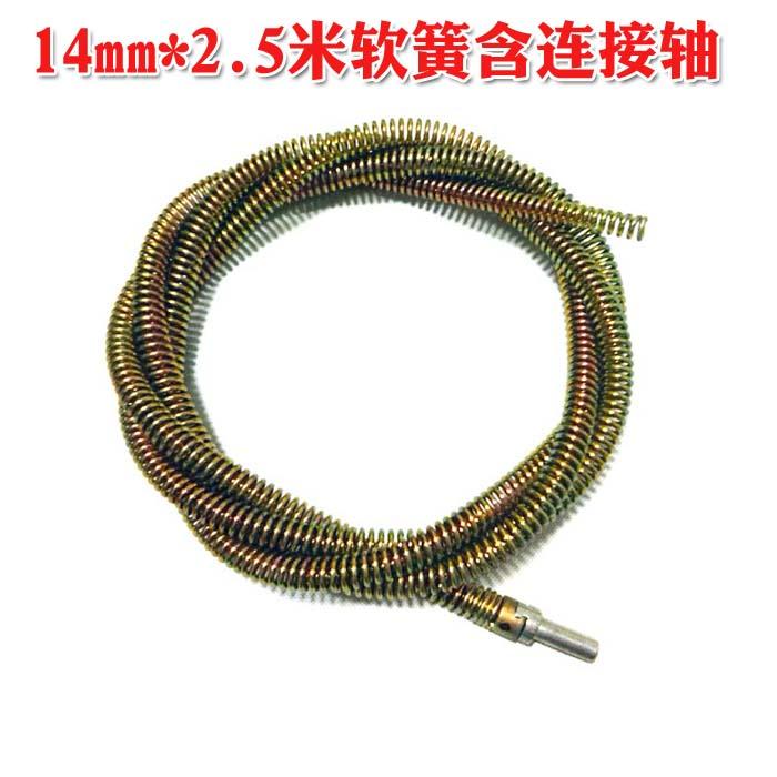 Устройство для очистки трубопровода  2,5 /14 14mm*2.5