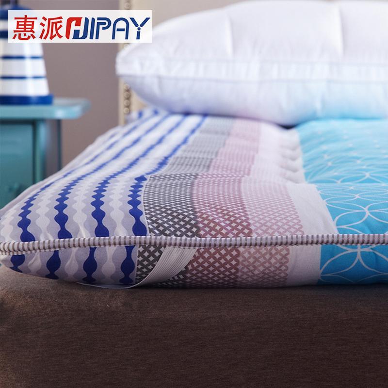 惠派 榻榻米床垫可折叠床褥海绵垫被学生宿舍单双人1.5/1.8床褥子